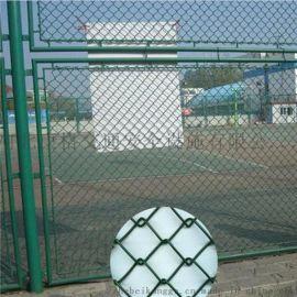 厂家供应 体育场围栏