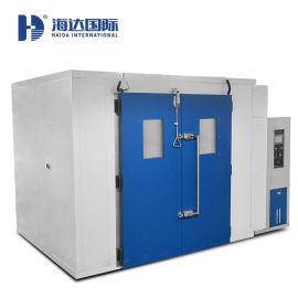 海达ISTA检测 步入式恒温恒湿箱定制