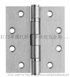 4.5x4.0x3.0-2BB 304不锈钢门铰