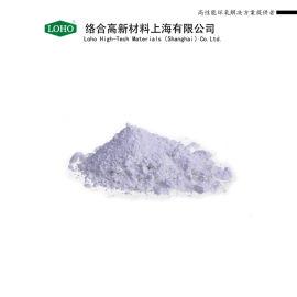上海HMA-23潜伏性固化剂HMA-23改性咪唑类