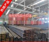 金坛市朱林镇附件的原材料加工厂H型钢激光切割