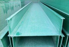 玻璃钢电线电缆桥架 常州纺织厂新型桥架