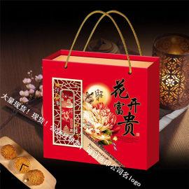 月饼礼品盒现货 手提绳公版月饼纸盒 通版月饼包装