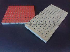 影剧院环保建材装饰板 防火陶铝冲孔吸音板