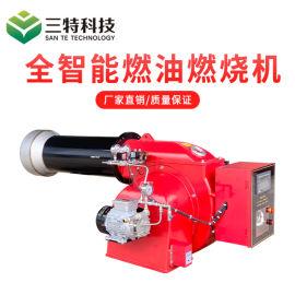 一体式煤焦油燃烧机家用废机油燃烧器液体燃料燃烧机