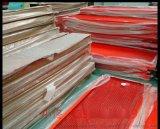 吊頂裝飾鋁板網  粉末噴塗鋁天花 鋁拉網廠家