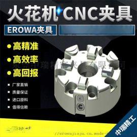 3R夹具 EDM火花机 电极校正头寻边器 铜公线切割 D100CNC手动卡盘