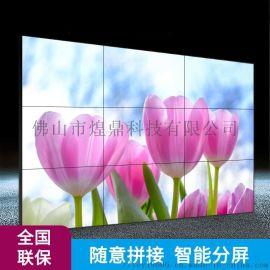 液晶拼接屏电视墙会议室监控KTV酒吧LED大屏幕显示屏
