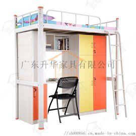 深圳学生公寓床清新的风格,让你享受  与宁静
