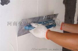 河南阿爾博高標高白度膩子粉325白水泥