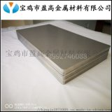 不鏽鋼微孔濾板、多孔不鏽鋼濾板、不鏽鋼燒結板