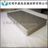 不锈钢微孔滤板、多孔不锈钢滤板、不锈钢烧结板