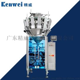 配料称量系统 茶叶组合秤 大米定量包装机