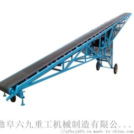 挡边式皮带运输机 可逆移动正反转皮带机Lj8