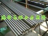 高温合金GH4105棒 GH4105镍基合金板材