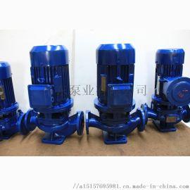 ISG立式管道泵380v ISW卧式离心泵增压水泵