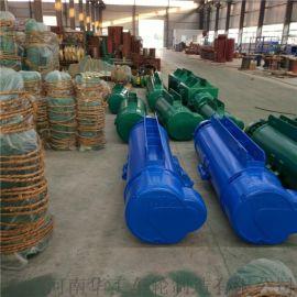 CDMD5吨电动葫芦 电动葫芦型号齐全