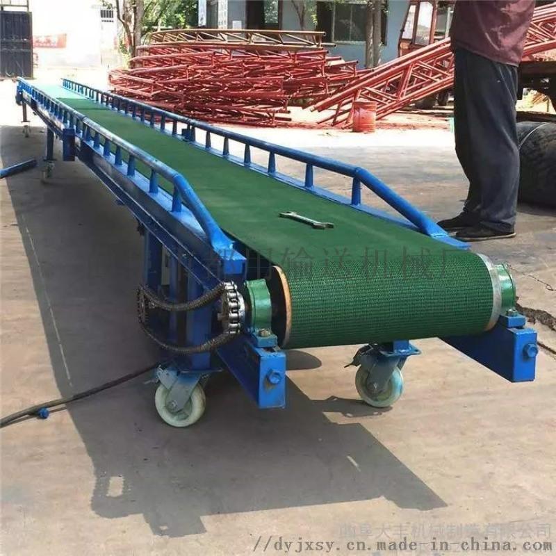 挡边式皮带运输机玉米装车吸粮机 LJXY 可移动升