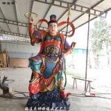 中坛元帅 哪咤三  佛像 托塔  李靖神像