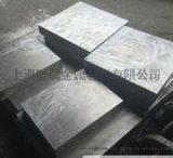 3004鋁合金  現貨供應  物美價廉