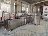 全自動煎荷包蛋機器,生產煎荷包蛋設備廠家