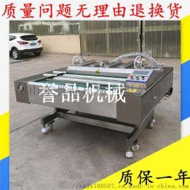 全自动食品大米真空包装机-商用连续滚动式真空包装机