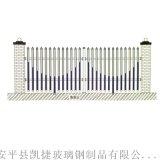 山东济南配电箱护栏变压器防护围栏