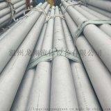 152*4 316L不鏽鋼管 TP316L不鏽鋼管
