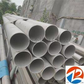 高强度2205不锈钢管,脱 用2205不锈钢管