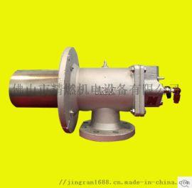 洛阳中频坩埚炉烧嘴-天然气烧嘴-精燃机电
