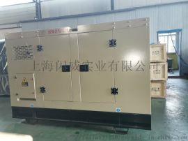 上柴300kw柴油发电机 J机油容量33