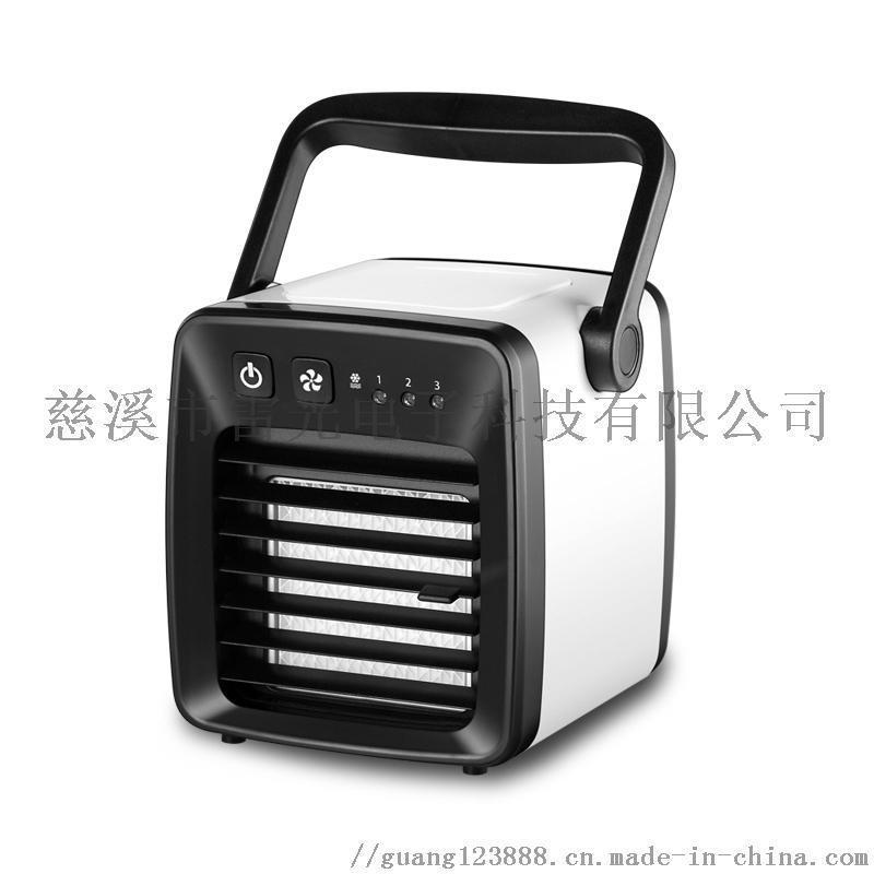 USB供電式迷你冷風扇微型空調扇
