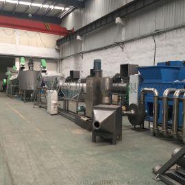 厂家直销小产量PET瓶片清洗线 瓶片回收造粒设备