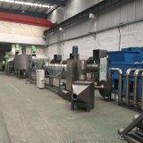 廠家直銷小產量PET瓶片清洗線 瓶片回收造粒設備