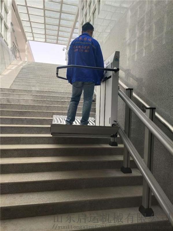 鐵西區斜掛運行無障礙平臺輪椅電梯殘疾人上樓電梯