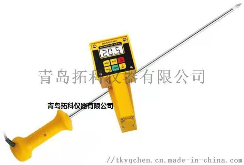黄色饲草燕麦草水分仪 进口干草捆测水仪