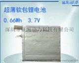 超薄聚合物电池178mAh 3.7V 软包