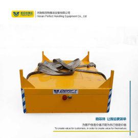 蓄电池电动平车管道非标蓄电池无轨电动平车无轨道小车