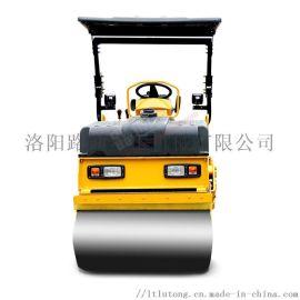 单钢轮压路机3吨小型振动压路机厂家多少钱一台