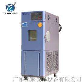 高低温试验箱YICT 浙江高温箱 小型高低温实验箱