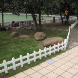 四川凉山塑钢pvc栅栏 草坪护栏pvc塑钢护栏