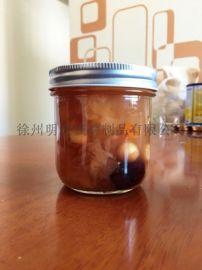玻璃瓶密封罐罐头瓶果酱瓶储物罐梅森杯鱼子酱瓶