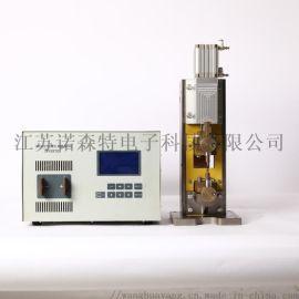 漆包线不去漆直接焊接大功率中频焊接机热熔机