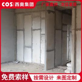 贵阳轻质墙板 一站式墙板 新型节能墙体材料