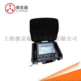 便携式现场平衡仪 动平衡检测仪