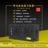廠家直銷銀行櫃下電源線路集中分理器電源盒