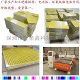 pvc板厚度规格 3公分挤塑板规格 方木规格尺寸