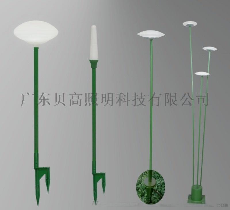 特色蘆葦燈+百變造型
