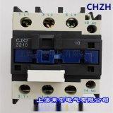 CHZH上海常安电气有限公司CJX2-3210交流接触器