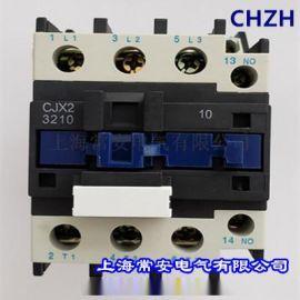CJX2-3201,3210交流接触器
